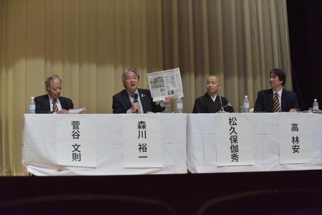 明日香村森川裕一村長のお話しは解り易く資料で説明