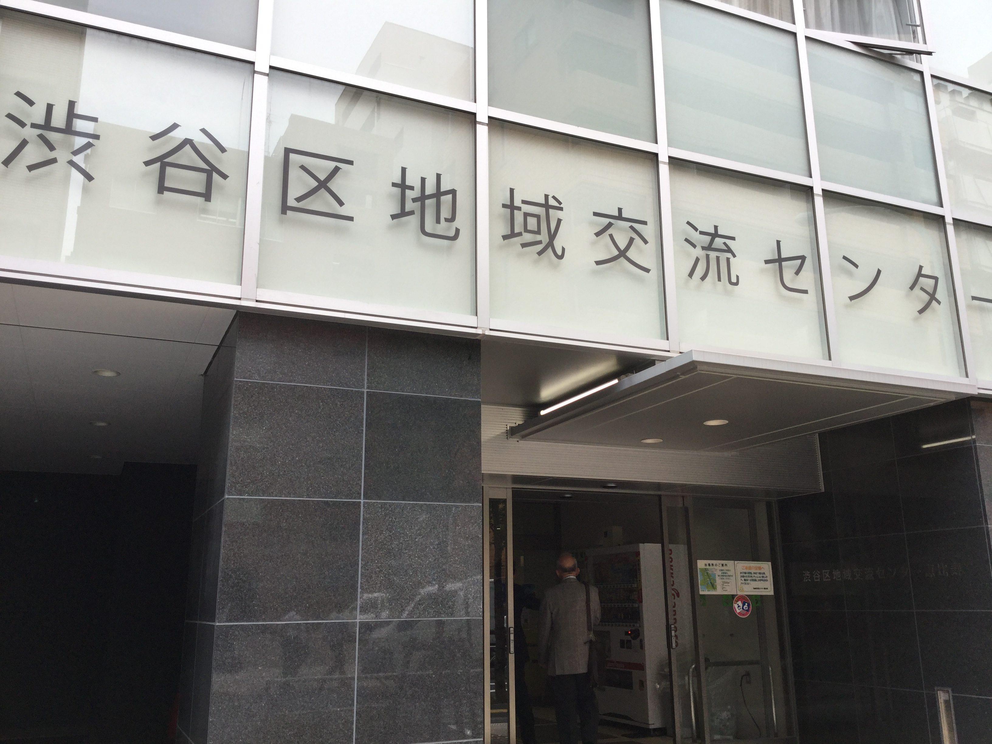 5月20日「吉野からみる日本の歴史」