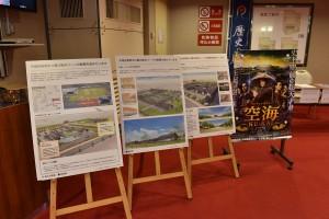 来春オーブンの平城京跡歴史公園来2月公開の映画「空海」