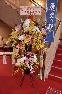 日本華僑華人婦女連合会様より素敵なお花をいただきました。
